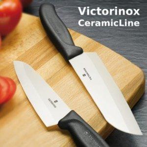 Cucina hw home - Victorinox coltelli cucina ...